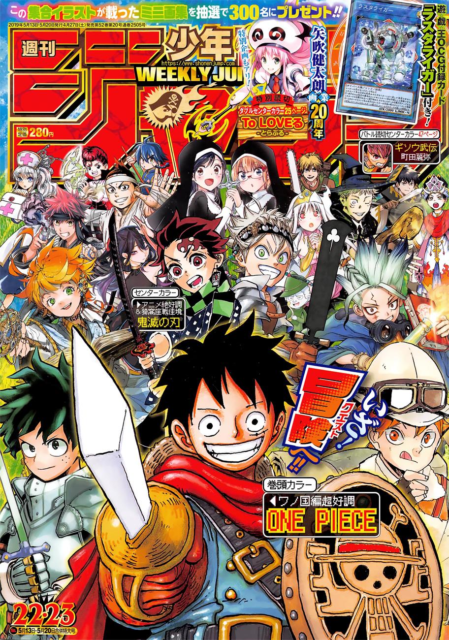 A Situacao Dos Mangas Da Shonen Jump Edicao 2019 Quadro X Quadro